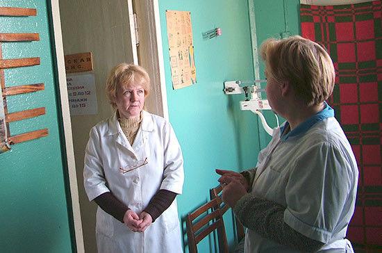 льготы сельским медицинским работникам